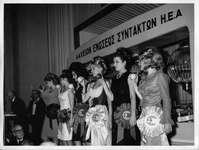 Εκθεση για τα 100 χρόνια της Ενωσης Συντακτών | tovima.gr
