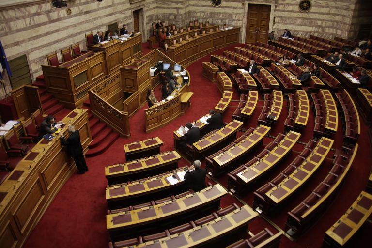 Στη Βουλή στοιχεία για εγκλήματα με ρατσιστικό κίνητρο   tovima.gr