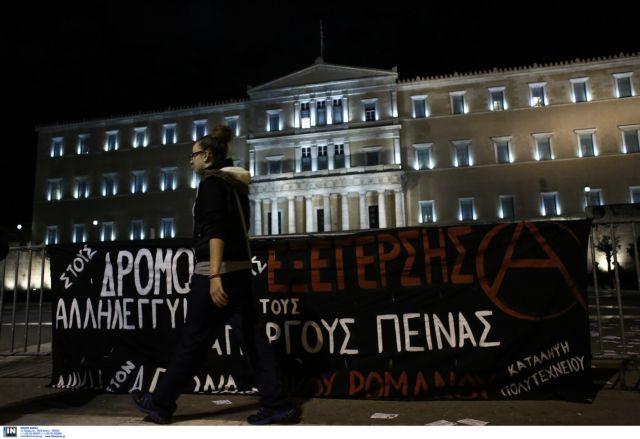Ξεκίνησε και απεργία δίψας ο Ρωμανός – Συγκέντρωση στο «Γεννηματάς» | tovima.gr