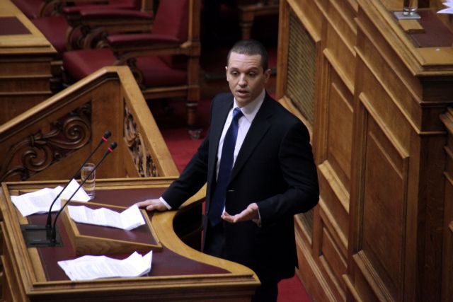 Parliament votes to lift immunity of Golden Dawn MP Kasidiaris | tovima.gr