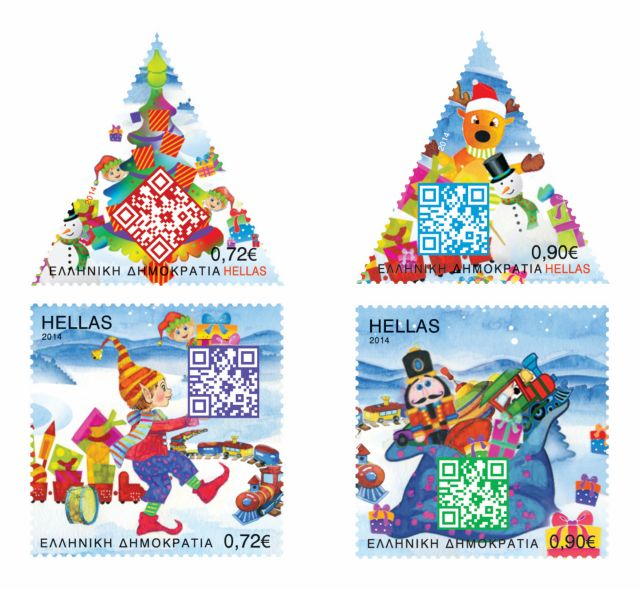 Χριστουγεννιάτικα μελωδικά γραμματόσημα από τα ΕΛΤΑ | tovima.gr