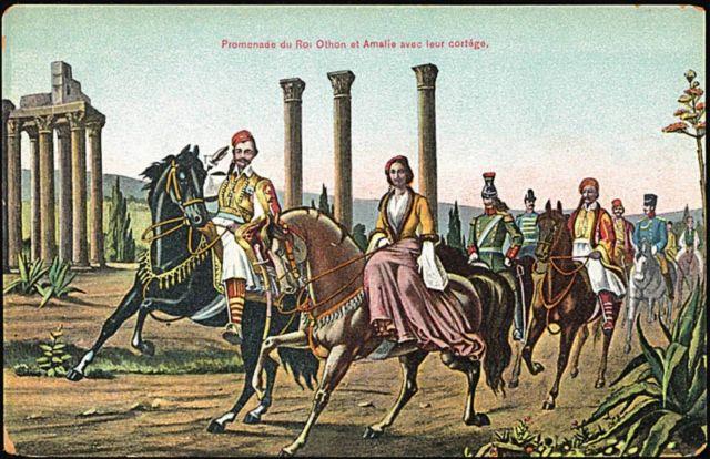 Οθωνας: Τα «παραπατήματα» του πρώτου βασιλιά της Ελλάδας | tovima.gr