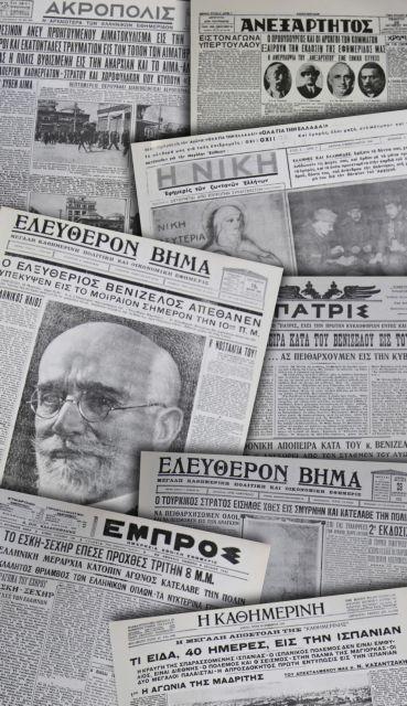 Η στιγμή των δημοσιογράφων | tovima.gr