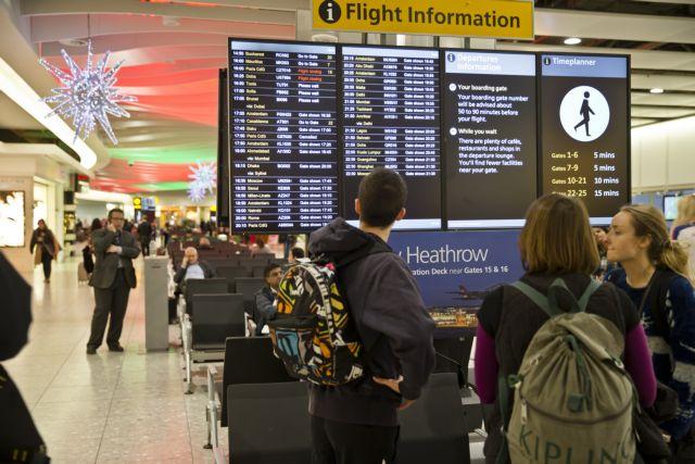 Ομαλοποιείται η κατάσταση στα αεροδρόμια του Λονδίνου   tovima.gr