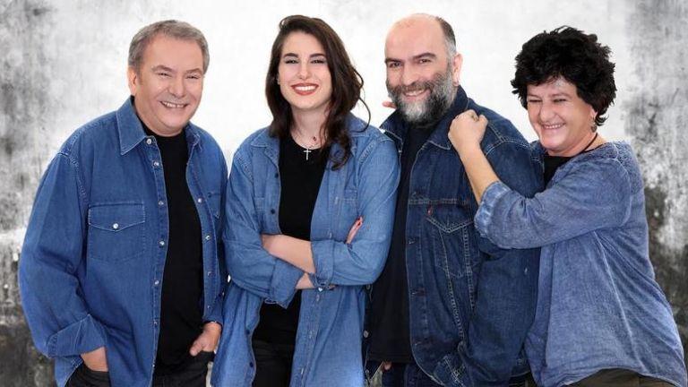 Κερδίστε 3 διπλές προσκλήσεις για την μουσική παράσταση «4 Εποχές τραγούδια» | tovima.gr