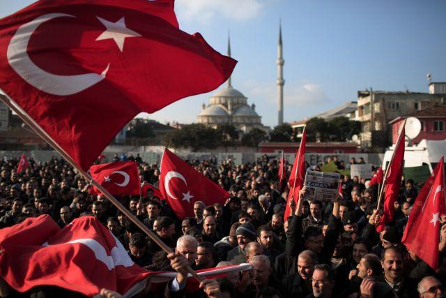 Κατακεραυνώνει η ΕΕ την Τουρκία για την καταστολή στα μέσα ενημέρωσης   tovima.gr