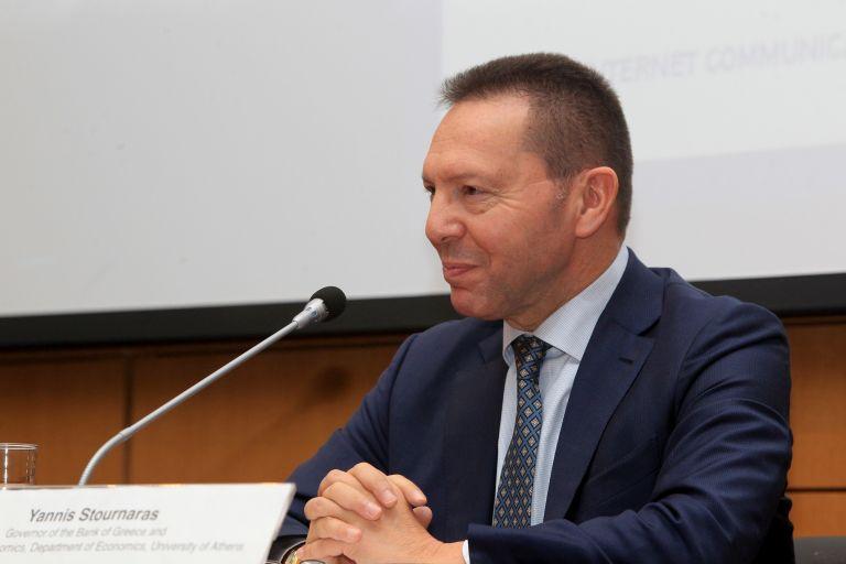 Γ. Στουρνάρας: Εχω σημαντικό έργο να προσφέρω ως κεντρικός τραπεζίτης | tovima.gr