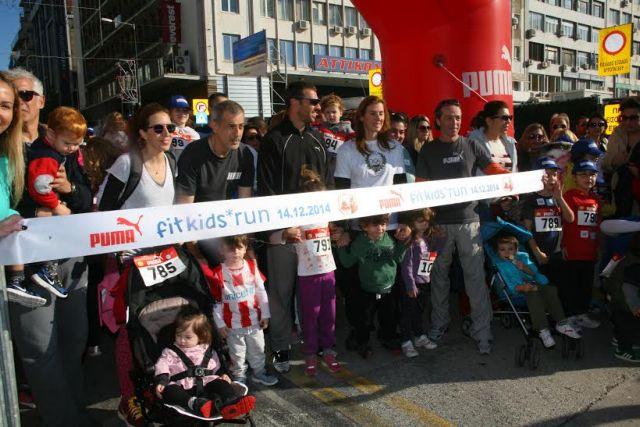 Εκατοντάδες μικροί δρομείς στον αγώνα «Fit Kids Run»   tovima.gr
