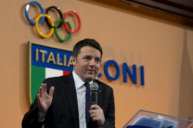Ρέντσι: Υποψήφιες Ρώμη και Ιταλία για τους Ολυμπιακούς του 2024   tovima.gr