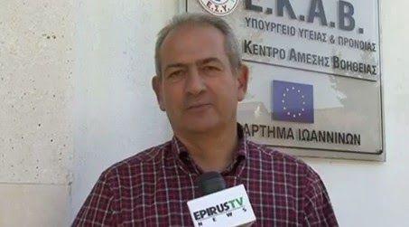 Δεκτή έγινε η παραίτηση του προέδρου του ΕΚΑΒ | tovima.gr