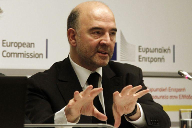 Μοσκοβισί: Θα πρέπει να αποπληρωθεί το ελληνικό χρέος   tovima.gr