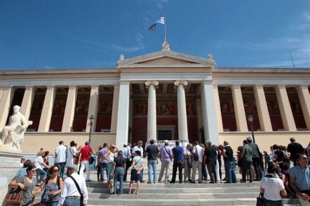 Απεργούν οι διοικητικοί υπάλληλοι των ΑΕΙ 17-18 Δεκεμβρίου | tovima.gr