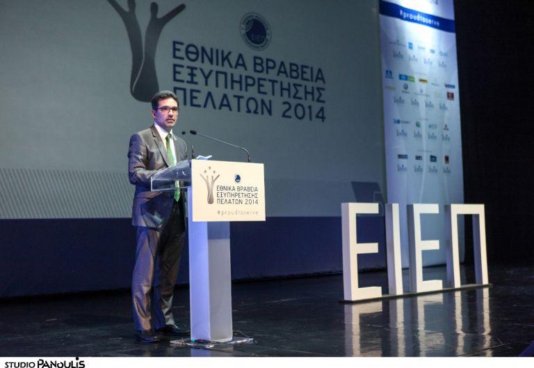 Απονεμήθηκαν τα βραβεία του Ελληνικού Ινστιτούτου Εξυπηρέτησης Πελατών   tovima.gr