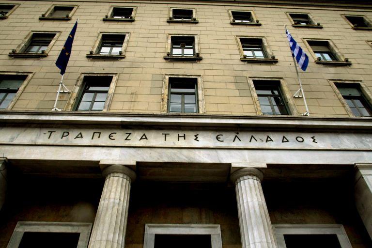 Κανένα πρόβλημα με τις καταθέσεις διαβεβαιώνει η Τράπεζα της Ελλάδος | tovima.gr