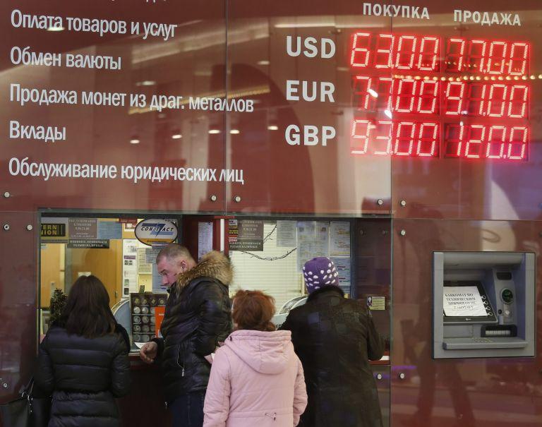 Κρεμλίνο: Αισιοδοξία για τις οικονομικές εξελίξεις   tovima.gr