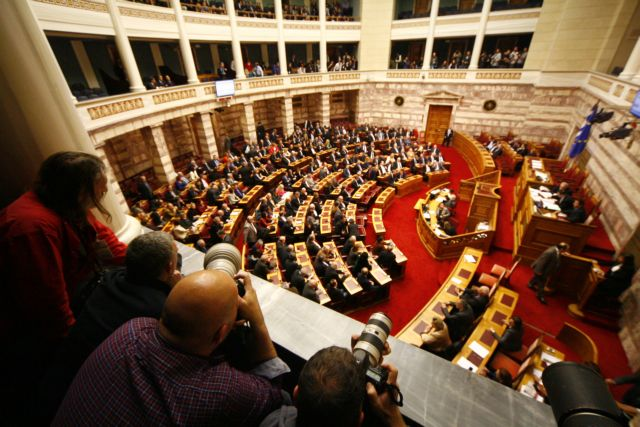 New members of parliament sworn in on Thursday   tovima.gr