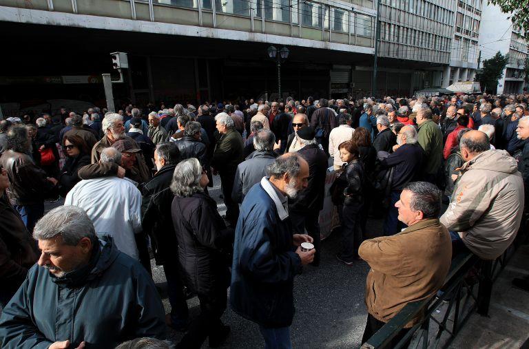 Συγκέντρωση διαμαρτυρίας από συνταξιούχους στο κέντρο της Αθήνας   tovima.gr