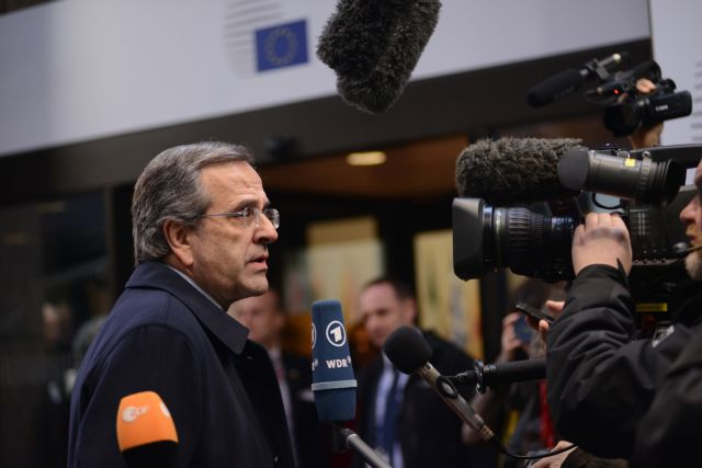 """Samaras: """"I will not allow anyone to gamble with these sacrifices"""" 