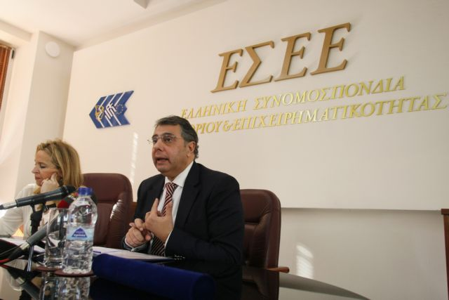 ESEE warns of political developments affecting the domestic market | tovima.gr