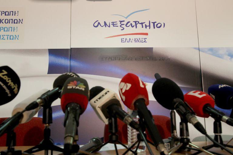 Αντιδρούν και οι ΑΝΕΛ στις δηλώσεις Φίλη για τους Πόντιους | tovima.gr