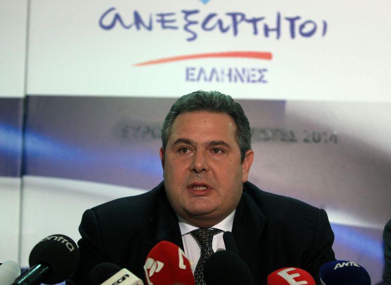 Εισβολή του Ρουβίκωνα στα γραφεία των ΑΝΕΛ   tovima.gr