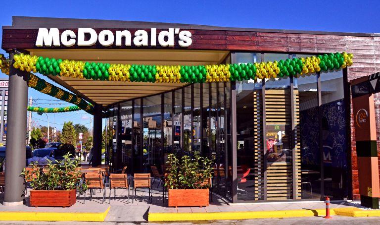 Επενδύσεις 11 εκατ. ευρώ για νέα McDonald΄s στην Ελλάδα   tovima.gr