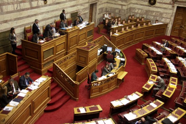 "SYRIZA calls Samaras speech a ""proclamation of defeat"" | tovima.gr"