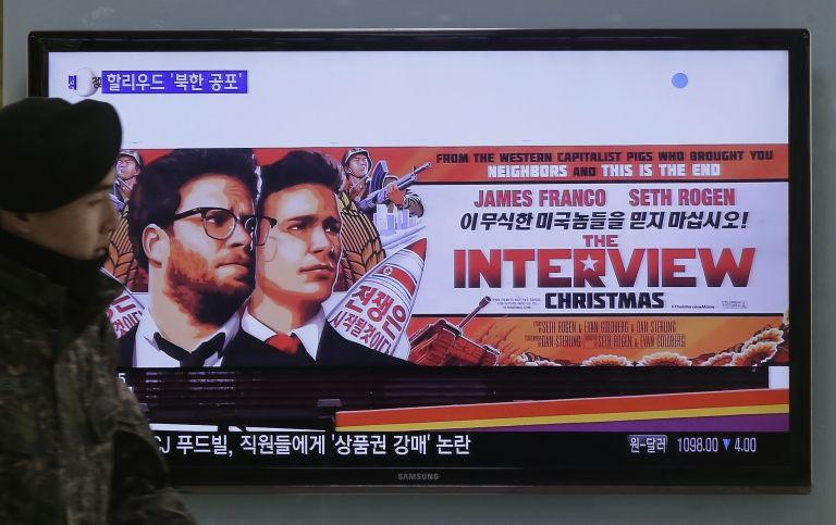 Β.Κορέα: Απειλεί με κυβερνοεπίθεση τις ΗΠΑ για το «Interview» | tovima.gr