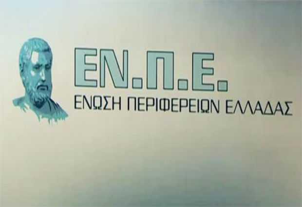 Σήμα κινδύνου για την προστασία της χώρας από τις πλημμύρες   tovima.gr