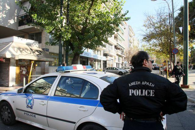 Εκλογική αποζημίωση 123 ευρώ για το προσωπικό του υπουργείου Δημόσιας Τάξης | tovima.gr