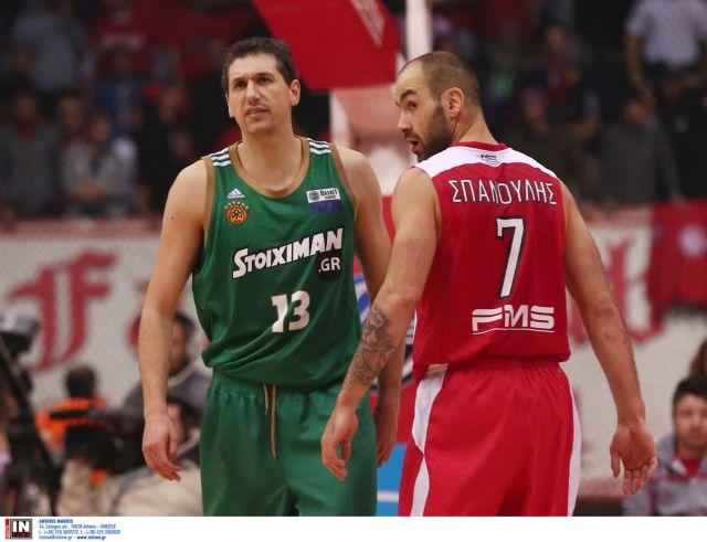 Μπάσκετ Κύπελλο:  Ολυμπιακός – ΠΑΟ (64 – 70) | tovima.gr
