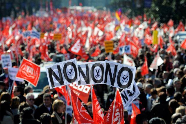 Γιατί το 2015 θα είναι χρονιά ανασφάλειας στην Ευρώπη | tovima.gr