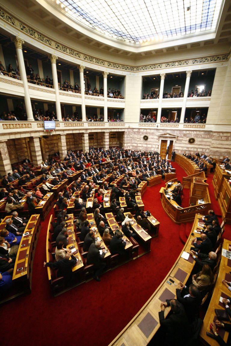 Βουλή: Να επιστρέψουν 6.099 ευρώ ζητείται από τους βουλευτές | tovima.gr