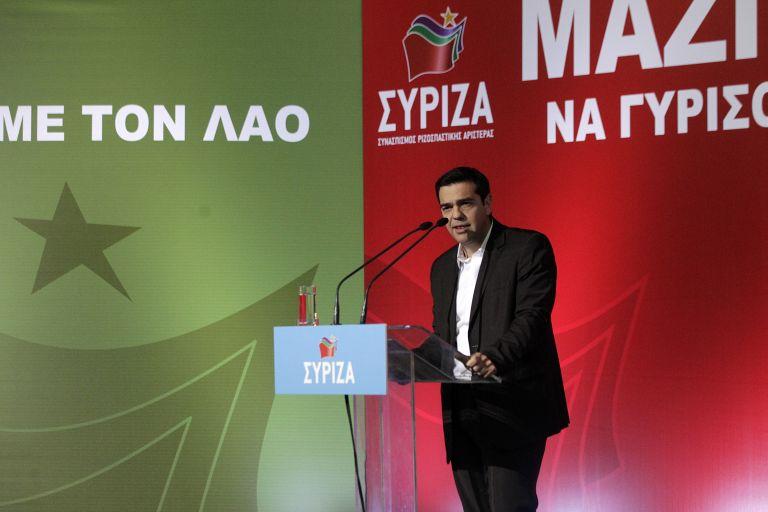 Τσίπρας στο Διαρκές Συνέδριο του ΣΥΡΙΖΑ: «Ήρθε η ώρα της Δημοκρατίας και της αξιοπρέπειας»   tovima.gr