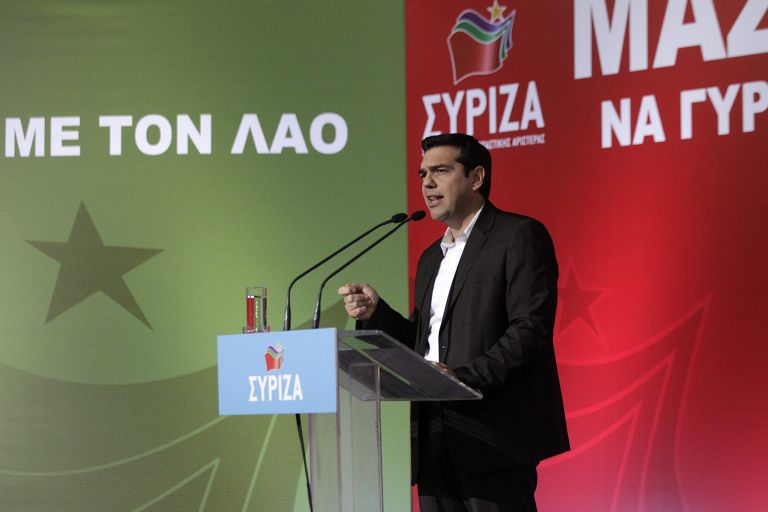 Αλ. Τσίπρας: «Οι τράπεζες και οι καταθέσεις είναι ασφαλείς»   tovima.gr