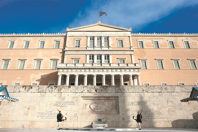 Δημοκρατίαή «δημοκτονία;» | tovima.gr