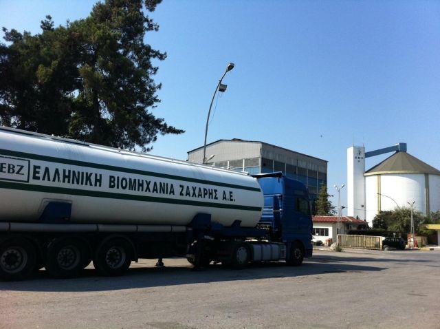 Στάση πληρωμών καταγγέλλουν οι εργαζόμενοι στην ΕΒΖ | tovima.gr