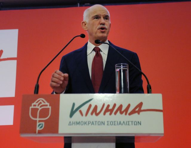 "Papandreou unveils ""Movement of Democrats Socialists"" party 