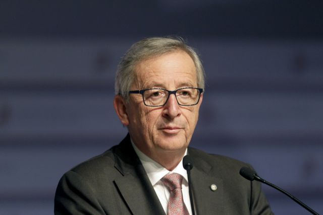"""Juncker: """"New Greek government must respect its commitments"""" 