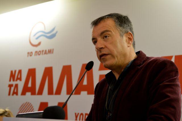 Θεοδωράκης: Παραμονή στο ευρώ πάση θυσία | tovima.gr
