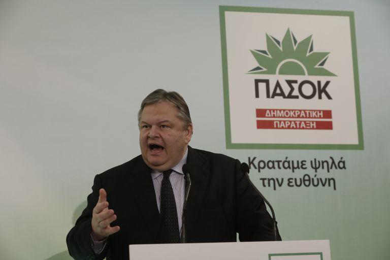 ΠαΣοΚ: Δυνατά μετά την αιμορραγία | tovima.gr