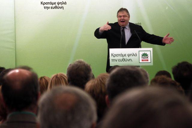 Βενιζέλος: Σταθερότητα ή οπισθοχώρηση το στοίχημα των εκλογών   tovima.gr