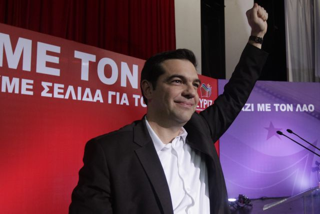 The historic opportunity of the Left | tovima.gr