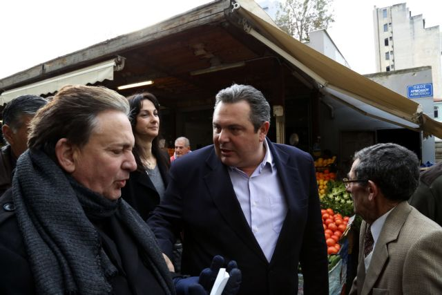 """Kammenos: """"The politics of misery must come to an end"""" 