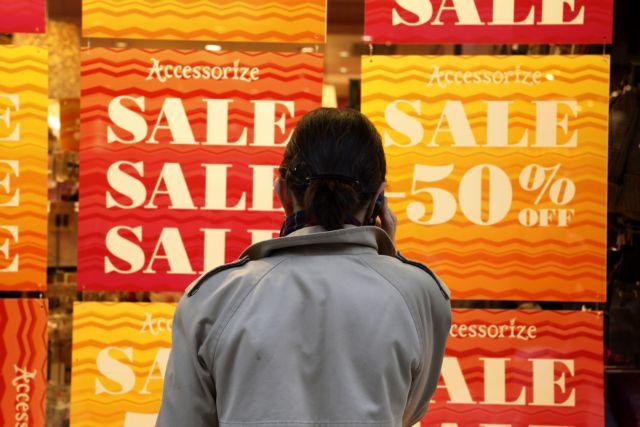 Κλειστά των Θεοφανίων τα εμπορικά καταστήματα | tovima.gr