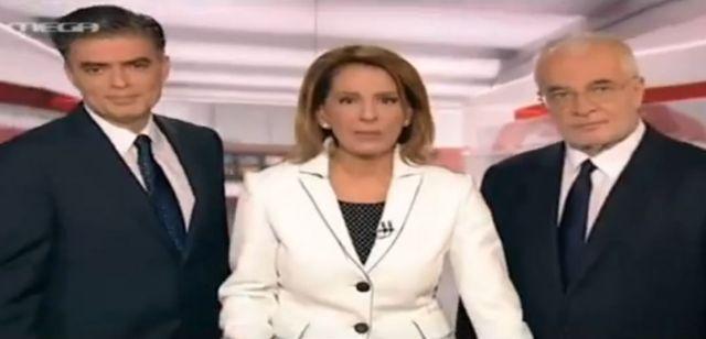 Πρεμιέρα για το ανανεωμένο δελτίο ειδήσεων στο Mega | tovima.gr