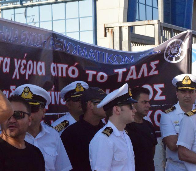 Επιστολή Μ.Βαρβιτσιώτη για τη ρήτρα αξιομάχου των λιμενικών | tovima.gr