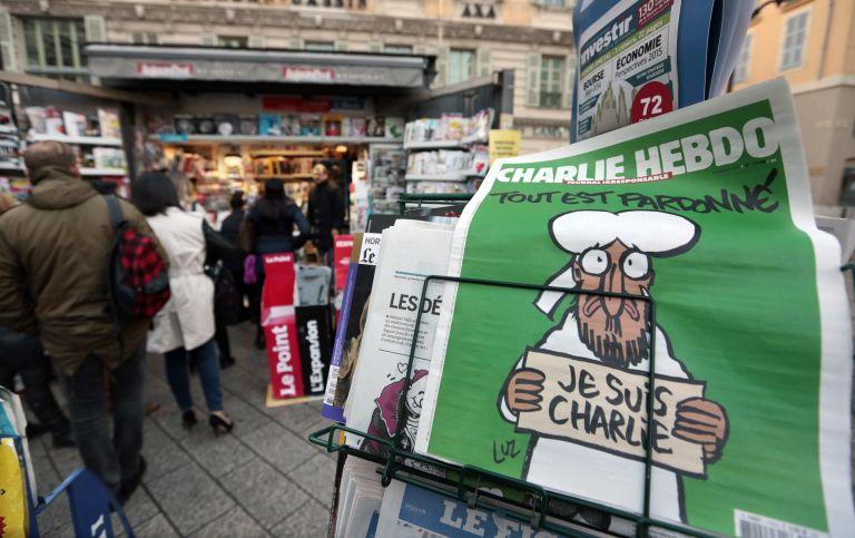 Απαγορεύτηκε το εξώφυλλο του Charlie Hebdo στην Τουρκία | tovima.gr