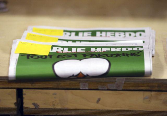 Βίλχεμ Σλότε: «το Charlie Hebdo ίσως αλλάξει» | tovima.gr