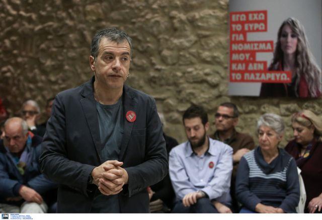 Στ. Θεοδωράκης: «Δεν παρακαλάμε για συνεργασίες»   tovima.gr